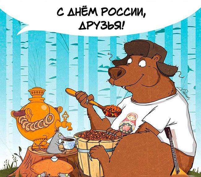 Рождественский ангел, прикольная открытка на день россии