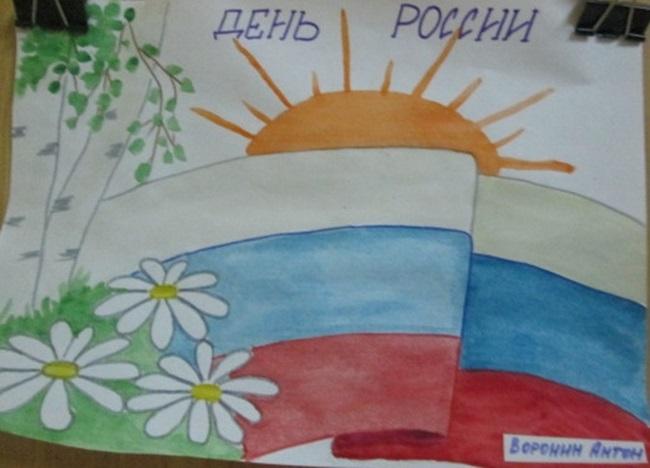 Днем вмф, рисунок ко дню россии 12 июня рисованные