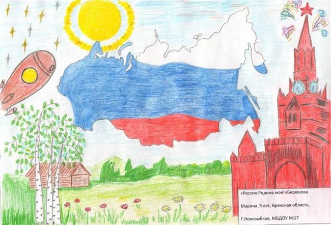 Рождественская, рисунок ко дню россии 12 июня рисованные
