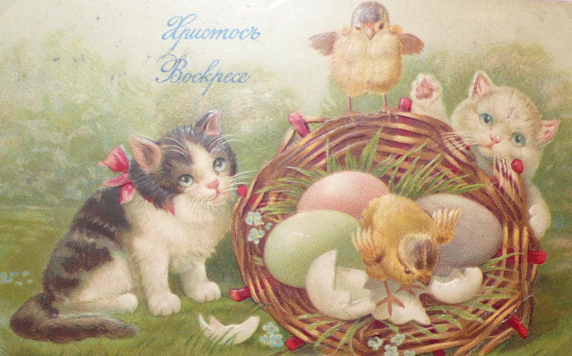 Выходные, открытки с пасхой рисунки