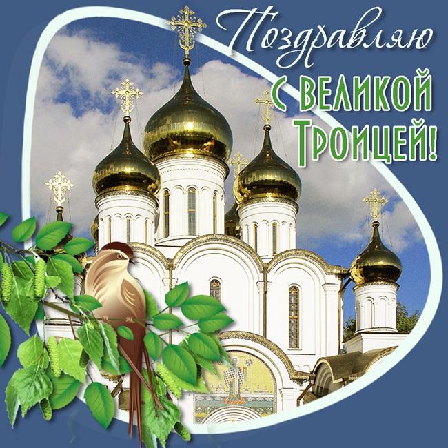 Картинки, православные открытки друзьям