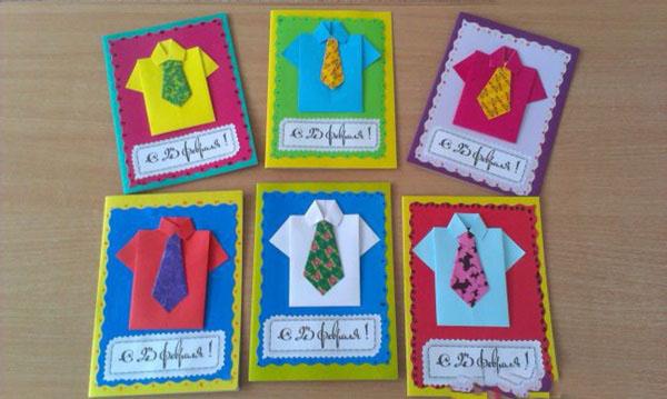 Сделать открытку на 23 февраля папе от дочки костюмчик