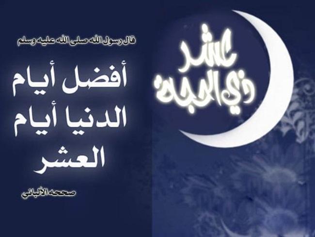 Картинки с курбан байрамом на арабском