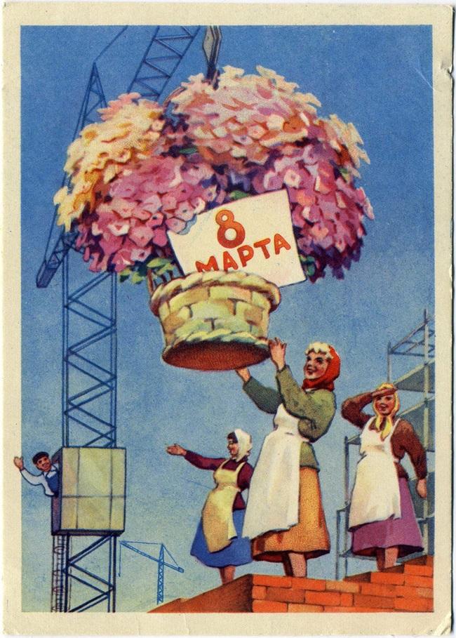День, открытки с 8 марта 70х годов