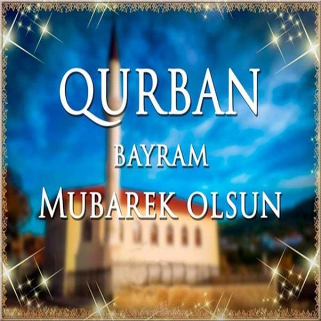 С праздником курбан-байрам открытка на татарском