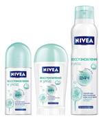 Nivea Calm and Care