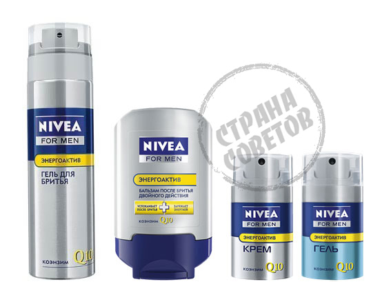Nivea For Men Энергоактив