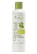 Soin Vegetal Corps Firming Lotion