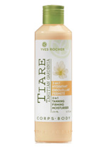 Soin Vegetal Corps Tanning Lotion