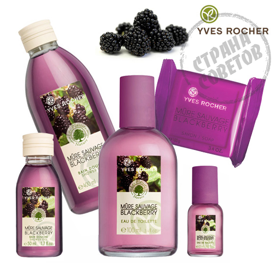 Yves Rocher Les Plaisirs Nature Blackberry
