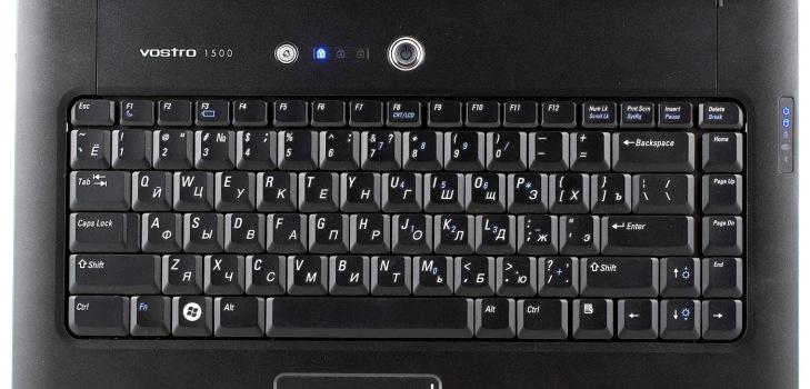 Способы разблокировки клавиатуры на ноутбуке