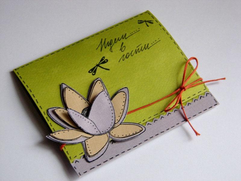 Горизонтальные открытки на день рождения своими руками, открытка