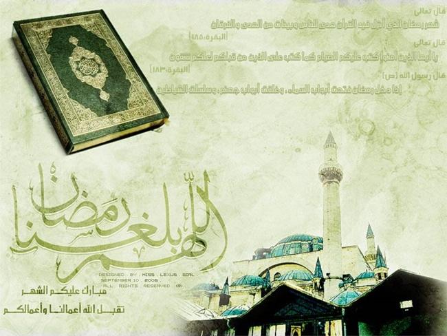 Для, открытки исламские на татарском