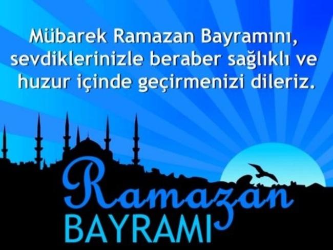 Открытка с ураза байрамом на турецком языке, днем рождения цветами