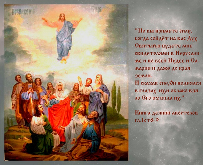 мафия отлично реферат с картинками на тему вознесение господне стоит быть